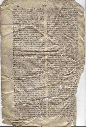 Bibelkommentar zum Tora-Abschnitt Wa-yeshev mit handschriftlichen Notizen (jiddisch) (Nizi_Biko_10)