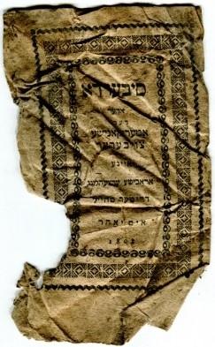 Siberda oder der amerikanische Zauberer- eine arabische Erzählung, Dritter Theil, 1808 (Nizi_Erzähllit_13)