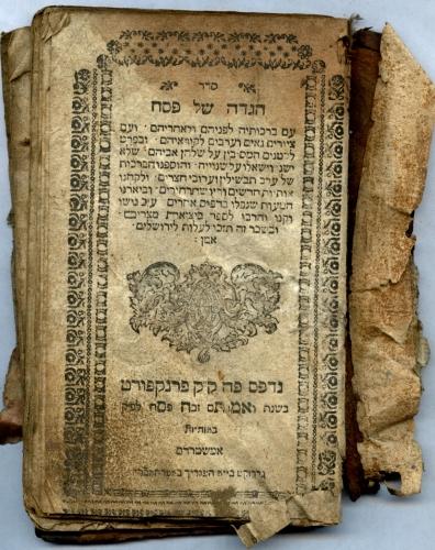 Haggada shel Pesah, Frankfurt: Heinrich Bayerhofer 1749 (Nizi_Gefra_17) (Vinograd, S. 590 # 505)