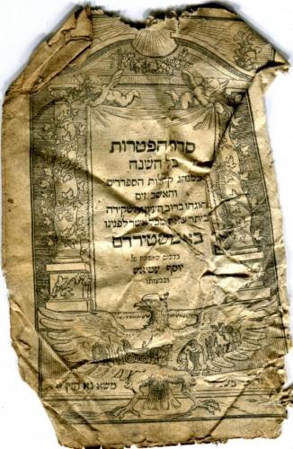 Seder Haftarot kol ha-shana, Amsterdam: Yosef Attias 1707