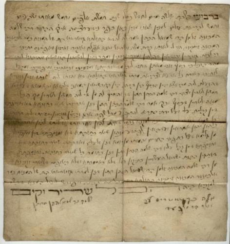 Heiratsvertrag, zwischen Shlomo, genannt Zalman, Sohn des Shmu'el ha-Kohen und der Braut Gutrat, Tochter des verstorbenen Herrn Alexander, der auch Süsskind genannt wird, 11. Dezember 1814 (Nizi_Ehe_1)