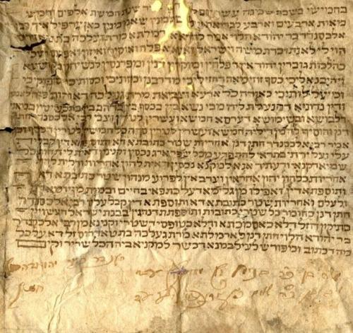 Ketubba des Alexander, Sohn des Yehuda ha-Lewi, aus dem Jahre 1784 aus Erpel am Rhein für die Braut Gelche, Tochter des Todros bar Aharon (Nizi_Ehe_2)