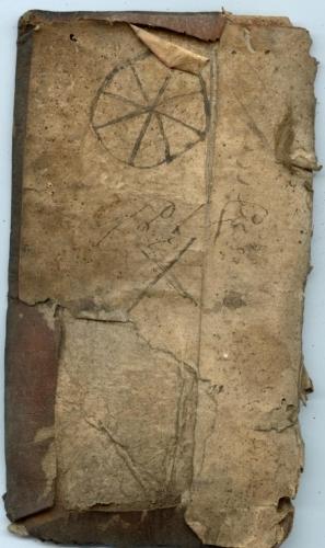 Zeichnung (Rundfenster einer Synagoge), 18 X 10 cm (Nizi_Gede_20)