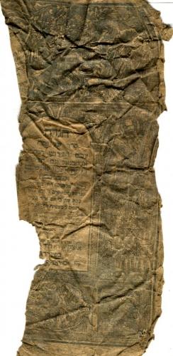 Haggada, Seder shel Pesaḥ, Fürth: Itziq ben David [Zirndorf] 1780 (Nizi_Hag_9)
