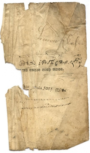Blatt aus Innendeckel, erstes Buch von Mose Simon Kahn, 18 X 10,5 cm (Nizi_Inn_9)